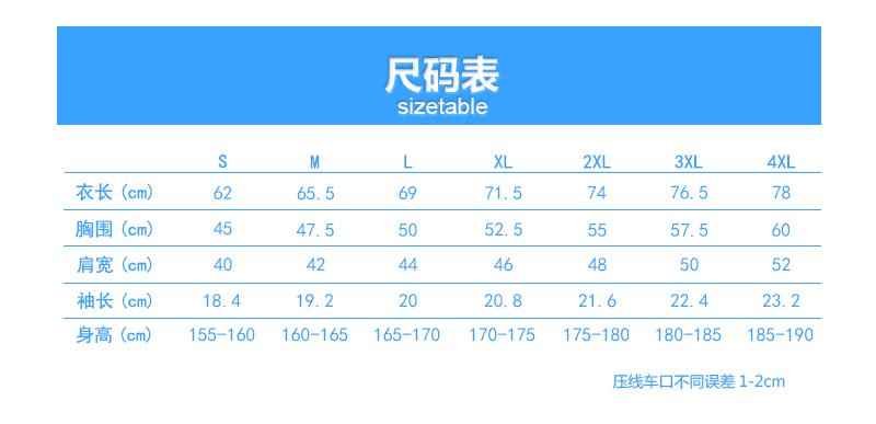 尺码模板(2).jpg