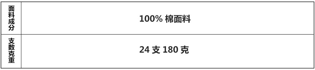 76000面料.jpg