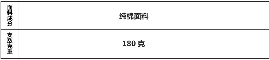 190面料.jpg