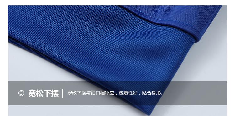 金光绒套头拉链卫衣(图18)