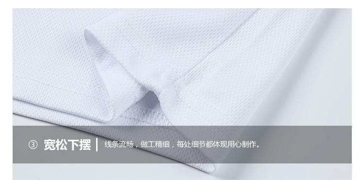 速干运动长袖圆领T恤(图17)