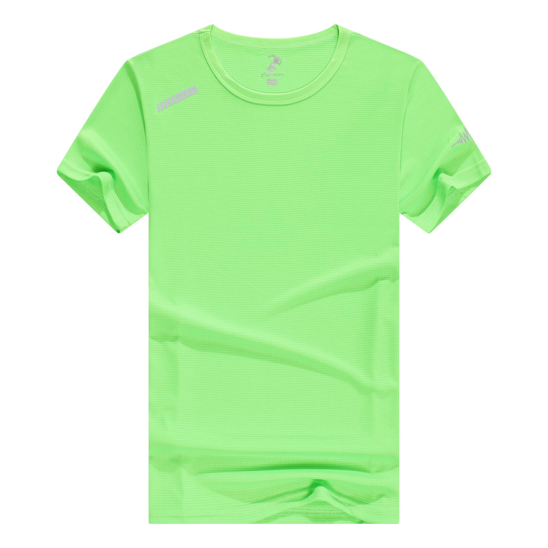 反光条方格速干T恤