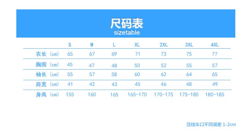 速干运动长袖圆领T恤(图8)