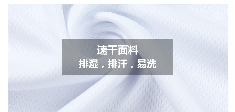 速干运动长袖圆领T恤(图18)
