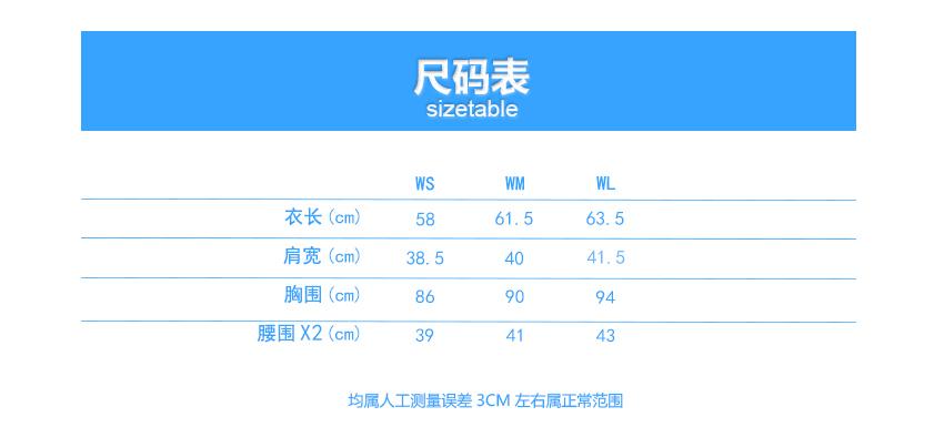 丝光棉圆领T恤(男+女)(图9)