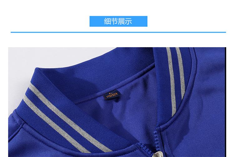 摇粒绒棒球服(图11)